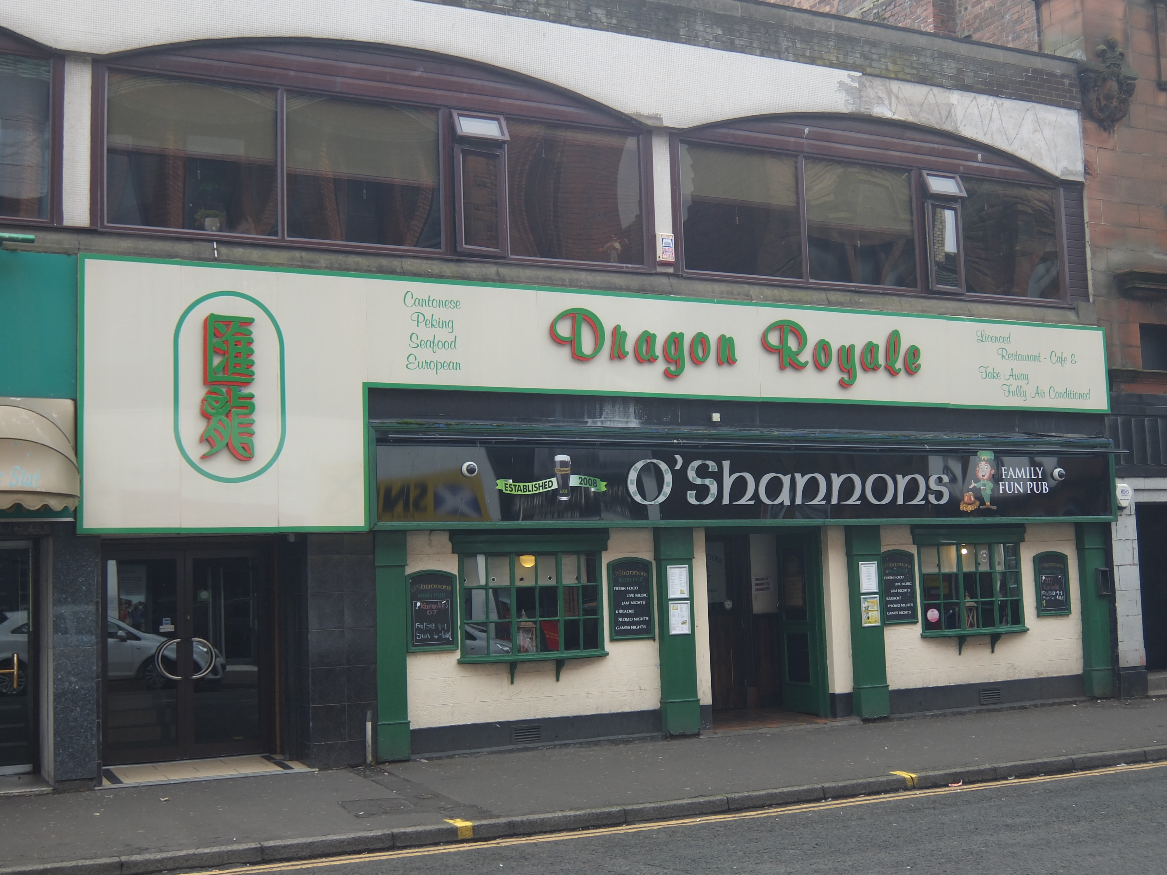 Dragon Royale, Titchfield Street